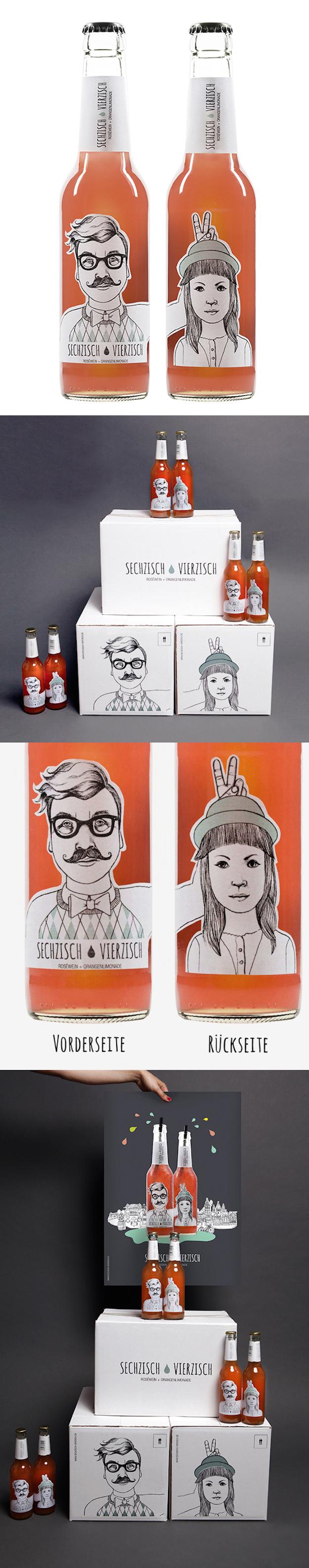 6 productos con packaging impresionantes-el tarro de ideas-4
